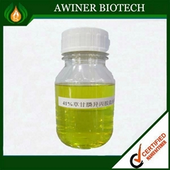 agrochemical rice weedicides herbicide GLYPHOSATE 41%SL 480G/L SL