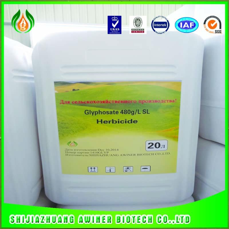 agrochemical rice weedicides herbicide GLYPHOSATE 41%SL 480G/L SL 2