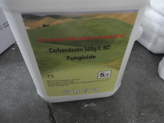 china chemical pesticide 50%SC carbendazim fungicide 4