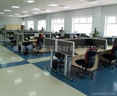 商用PVC地板