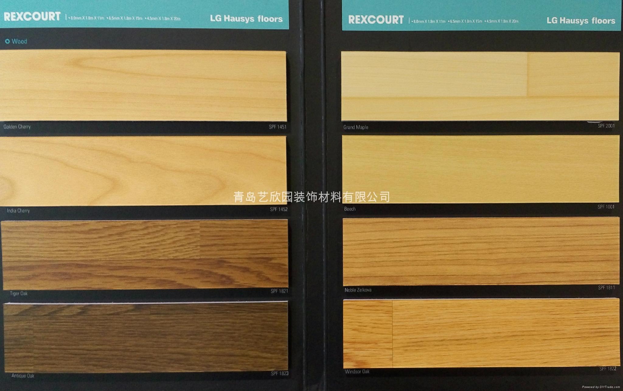 PVC运动地板 卷材 LG 中国服务或其他 其它地板 地板产品