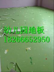 青岛幼儿园专用PVC塑胶地板