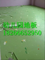 青島幼儿園專用PVC塑膠地板