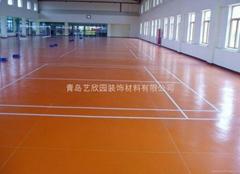 羽毛球館運動地板