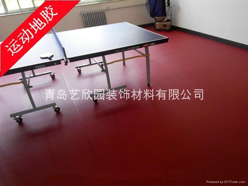 青島乒乓球PVC運動塑膠地板 1