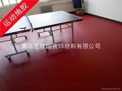 青岛乒乓球PVC运动塑胶地板