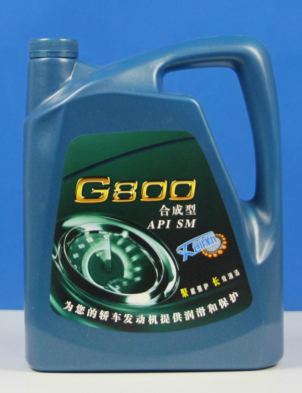 京路宝润滑油柴机油CF-4 4