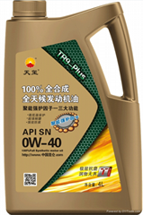 天玺汽机油SN100%全合成TR9-Plus