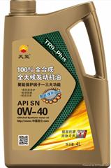 天璽汽機油SN100%全合成TR9-Plus