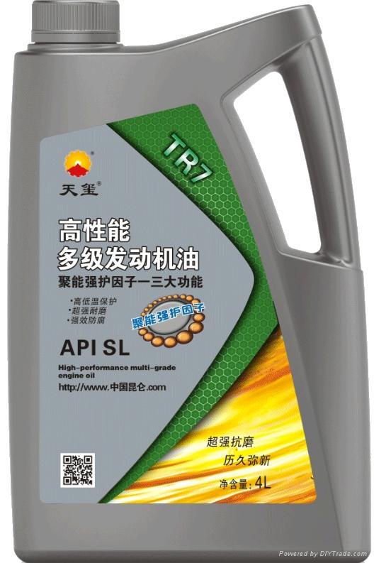 崑崙天璽全新汽機油SL合成技術 1