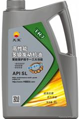 崑崙天璽全新汽機油SL合成技術