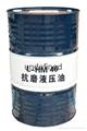 昆仑高压抗磨液压油