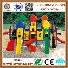 2015 Newly amusement park outdoor playground equipment for sale JMQ-J057B
