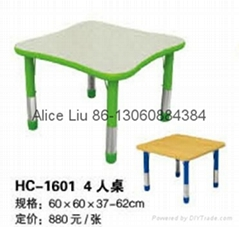 (HC-1601)Flower square school and kindergarten furniture