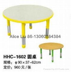 (HC-1602)Popular kindergarten table kids round table