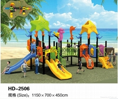 (HD-2506)Water Animal Outdoor Playground attractive outdoor homemade equipment
