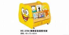 (HC-3704)KIDS NEW DESIGN BOOK SHELF