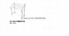 (HC-4604)Kids Stainless steel towel rack