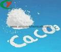 高白轻质碳酸钙