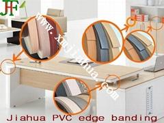 家具用PVC封边条
