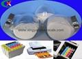 喷墨介质用二氧化硅 X-YI1
