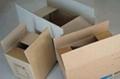 大連產品包裝盒