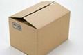 大連製作包裝盒