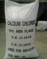 hot sale calcium chloride