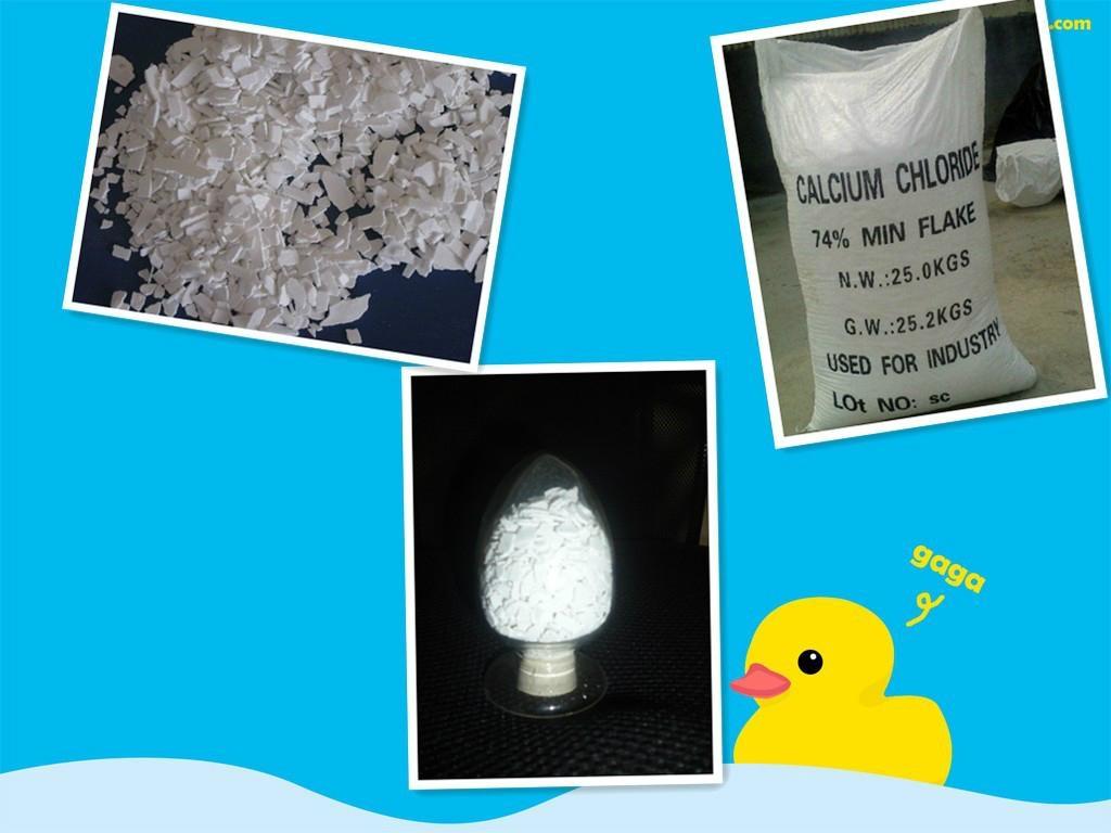 calcium chloride price 5