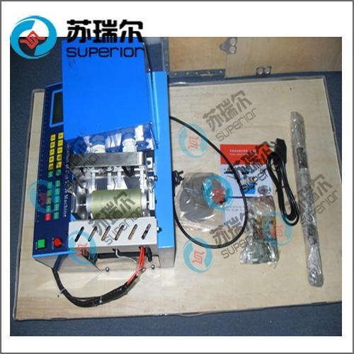 Hot Ribbon Cutting Machine 1