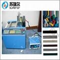 Hot Ribbon Cutting Machine 2