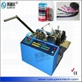 Nylon and Plastic Zipper Cutting Machine 4