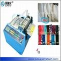 Nylon and Plastic Zipper Cutting Machine 2