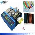 Nylon and Plastic Zipper Cutting Machine 1