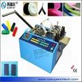 Velcro Tape Cutting Machine