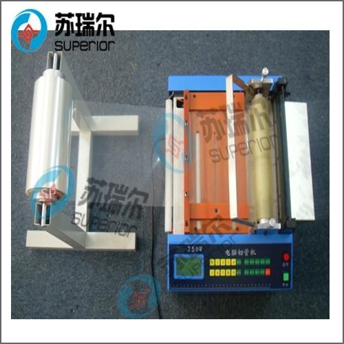 Automatic Film Cutting Machine 1