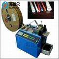 Fiberglass Sleeves Cutting Machine