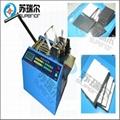 Foam Tube Cutting Machine