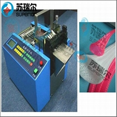 Shrink Sleevings Cutting Machine