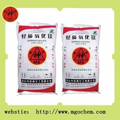Industrial Grade Light Magnesium Oxide(mgo) 97% for wax crayon