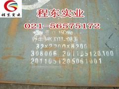 高壓鍋爐專用鋼15CrMo鋼卷鋼板
