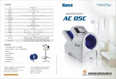 全自動電子血壓計