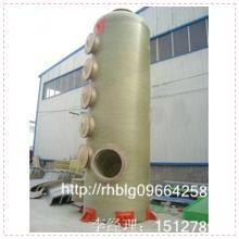求購小型脫硫除塵器