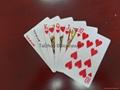撲克牌 2