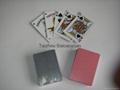 廣告撲克牌 3