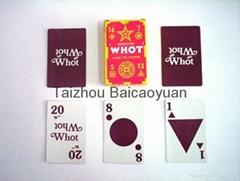 非洲市場用撲克牌