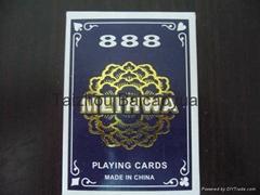 梅花扑克牌