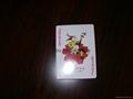 梅花扑克牌 3