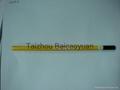 彩色铅笔 3