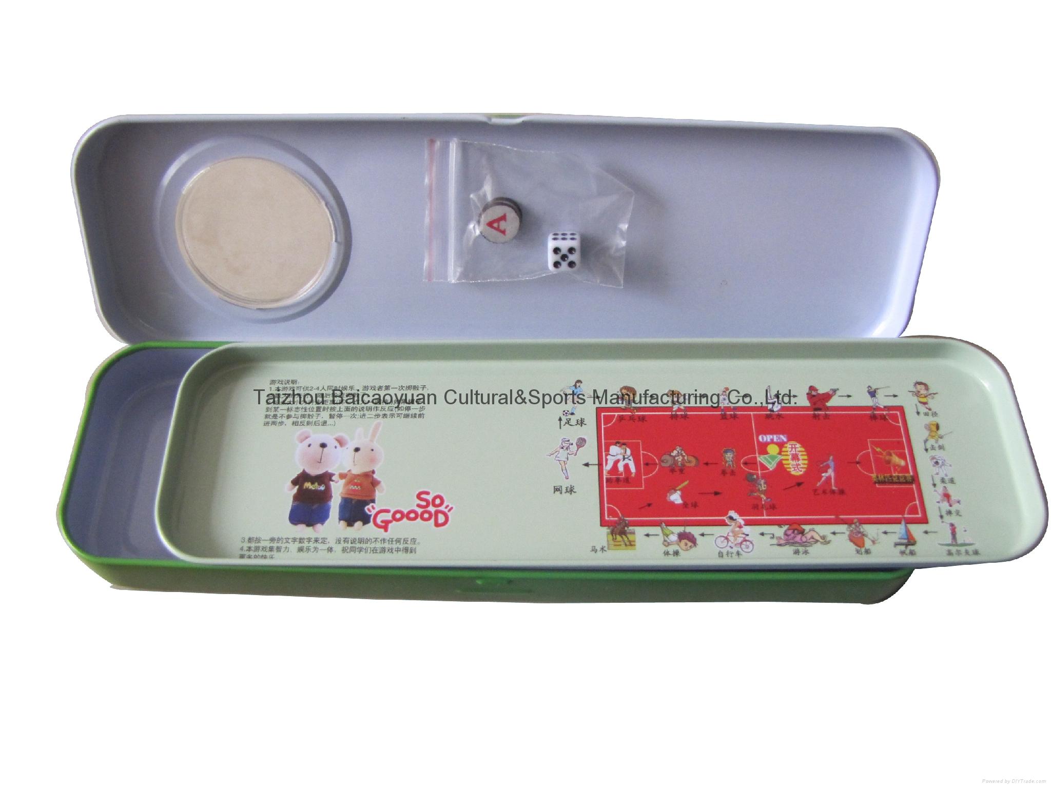 文具盒 2